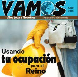 Article - Vamos