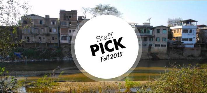 Staff_Pick